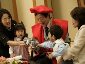 ◆今日の主役はおじいちゃん◆還暦のお祝いやお誕生日など…お祝いや記念日の際はいつもと違う一日を♪