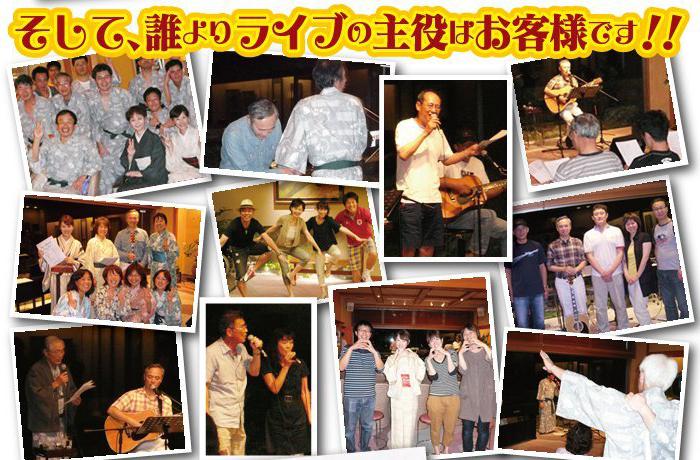 フォークソングライブ_03