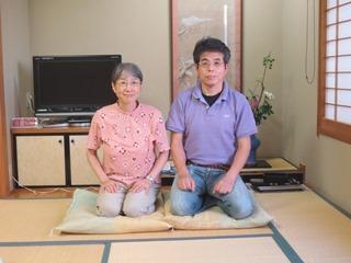三田村夫婦様写真