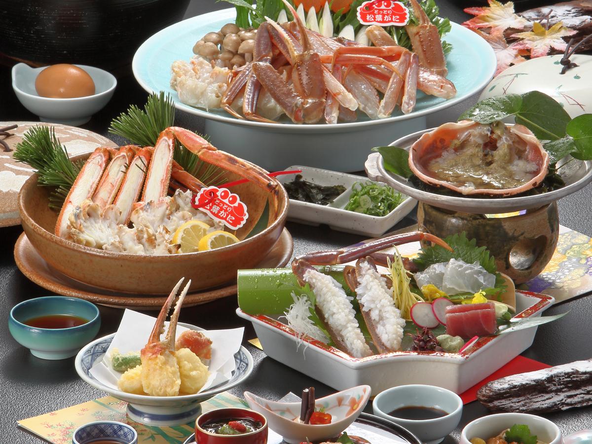 ◆冬P◆活松葉蟹を1枚使用◆質・量ともに納得の活松葉蟹会席